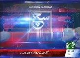 News Bulletin 09pm 10 June 2016 - Such TV