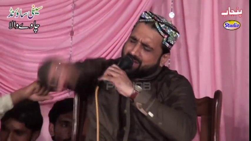 Allah Walean de Nere Nere aa by Qari Shahid Mehmood Qadri Noor Ka Sama Sanika 2016