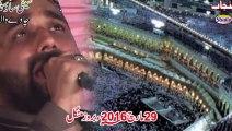 NEW RAMZAN ALBUM 2016-Ya Nabi Salam Alaika Ya rasool salama alika ALLAH ho ALLAH Ho Allah Beautiful Kalam Of QARI Shahid Mehmood Qadri With Naqabat Of Iftikhar Ahmad Rizvi Mahfil Noor K Samma Sanika 2016