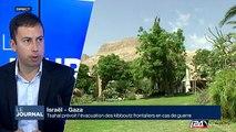 Tsahal prévoit l'évacuation des Kibbouts frontaliers en cas de guerre
