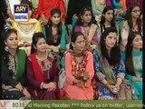 Good Morning Pakistan 19 May 2016 Ary Digital_clip0