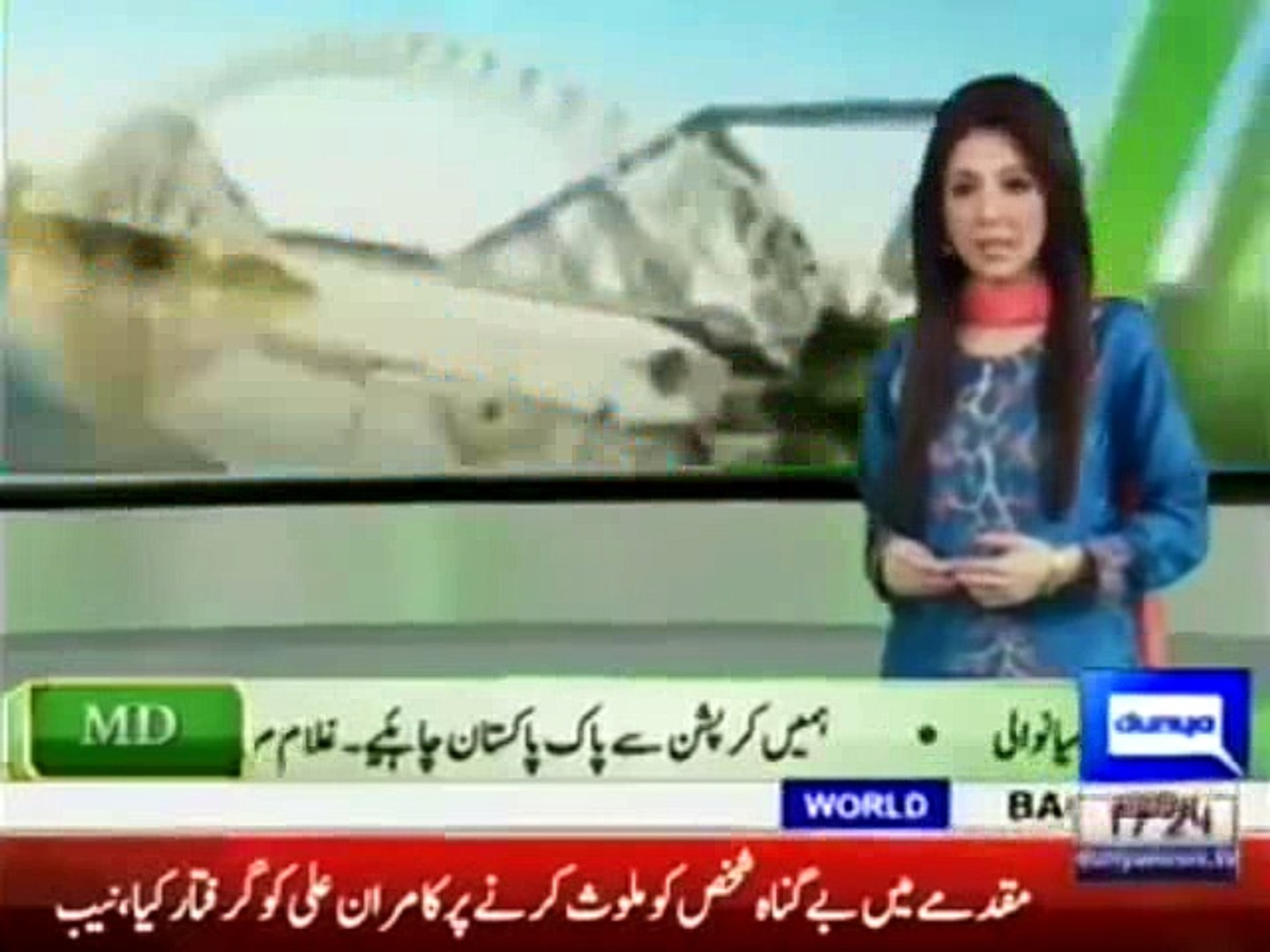 Unbelievable - School Constructed Within 20 Days in Pakistan
