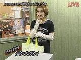 それ行けテンポザン 2009.09.13 24時台 6/6