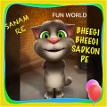 SANAM RE Song (VIDEO) | Tom cat singing