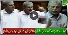 Intense Fight Between Shah Mehmood Qureshi And Rana Tanvir in NA