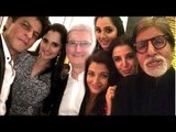 Shahrukh Khan's GRAND Dinner Party For Apple CEO Tim Cook At Mannat - Aamir Khan, Aishwarya, Amitabh