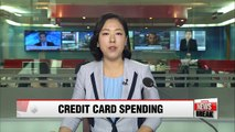 Koreans' overseas credit card spending drops in Q1 due to strong dollar
