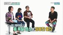 Weekly Idol Ep 248 / 주간 아이돌 248 Eng Sub