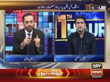 Waseem Badami Give Tough Time to Iqrar ul Hassan in 11th Hour ARY News