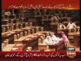 Sar e Aam Sindh Assembly Iqrar ul Hassan Part 1