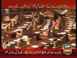 Sar e Aam Sindh Assembly Iqrar ul Hassan Part 3