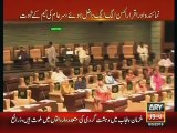Sar e Aam Sindh Assembly Iqrar ul Hassan Part 4