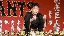 【林家三平のドームすいません】2014年9月26日「接戦に持ち込んでやろう」原監督の言葉に感動