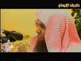 Tsunami Shaikh Khaled Rashid Allah Iman Islam