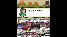 28) Ganbare Goemon DS: Toukai Douchuu Ooedo Tengurigaeshi no Maki