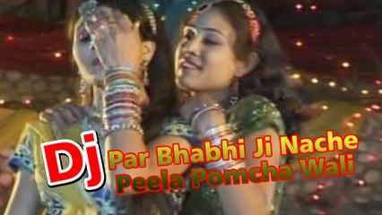 Dj Par Bhabhi Ji Nache Peela Pomcha Wali !! Super Hit Rajasthani folk song !! Mamta Bajpai !! Vianet Rajasthani