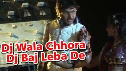 Dj Wala Chhora Dj Baj Leba De    Superhit Rajasthani Hot Song    Mamta Bajpai    JMD Telefilms