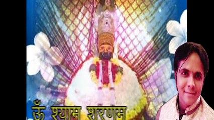 Fagun Ki Masti Ka Mausam ! Beautiful Shyam Bhajan ! Sanjay Sharma ! SCI ! ViaNet Bhakti