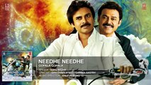 Needhe Needhe Full Audio Song -- Gopala Gopala -- Venkatesh, Pawan Kalyan, Shriya Saran