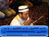 003..لا للإرهاب  جزء من دعاء الشيخ محمد جبريل الإرهابي  ليلة القدر ليلة 27 رمضان 1436  2015