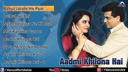 Mat Kar Itna Garoor Lyrics | Aadmi Khilona Hai (1993) Songs Lyrics