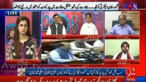 PTI's Ali Muhammad Khan grilling MQM's Haider Rizvi in live show and he had no reply to his allegations