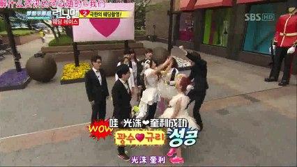 奔跑男女Running Man 20120513 Ep94 奎利昇延泫雅Krystal 秀智| 韓國綜藝