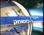 """מ.ס. אשדוד - בית""""ר ירושלים 0:2 עונת 2009/10"""