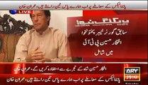 Imran khan showing pity on Nawaz Sharif- Imran khan's Media Talk
