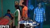 Ratris Khel Chale   20th May 2016 Episode   Zee Marathi Serial