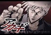 Akagi OST 28 Aura - video dailymotion