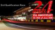 24h de la Sarthe 2014 - 3rd Quali Race