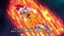 Episode 12 - Beerus vs Goku (pt5) (Shunsuke Kikuchi)