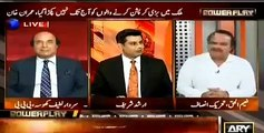 Pervaiz Rasheed ki Naeem ul Haq se gari mein kia baat hue ? Naeem ul Haq reveals