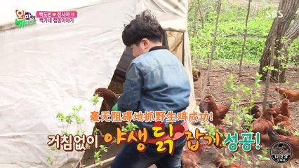Oh My Baby 20160521 Ep114 Part 2