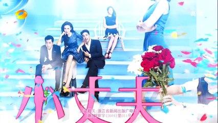 小丈夫 第37集 Xiao Zhang Fu Ep37