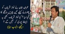 Next Time Jab Nawaz Sharif KPK Aye Ge Ap Logon Ne 3 Demands Karni Hai Unse - Imran Khan To Sawat People