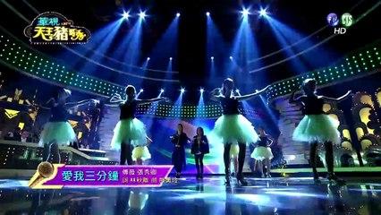 天王豬哥秀 20160522 Part 3