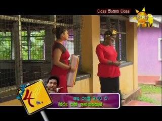 Class Sinhala Class 22/05/2016