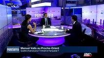"""""""Je suis un ami d'Israël"""", Manuel Valls"""