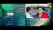 Deewana Episode 4 Promo Hum TV Drama 18 May 2016