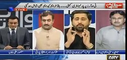 You are comparing 9 pound off-shore account with billions of money laundered in off-shore companies - Fayyaz Chohan to M