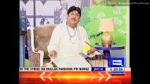 What happened to Azizi Ranjha When He When To Nadra Office in Search for Heer