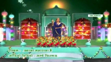 Khwaja Maharaja Hai #New Islamic Devotional Song #Anuja #Khwaja Song #Dargah Song #Vianet Islamic