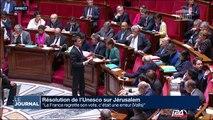 Le point sur la visite de Manuel Valls en Israël