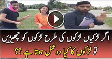 What Happens If Girls Tease Boys Like Boys Tease Girls  Zaid Ali's Hilarious Video  Must See