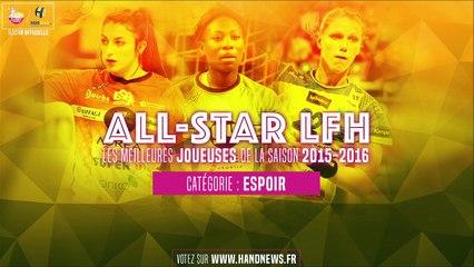 All star LFH 2015-2016 - Nominées Espoir