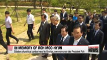 Politicians commemorate passing of ex-President Roh Moo-hyun