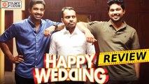 Happy Wedding Malayalam Movie 5