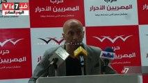 بالفيديو.. أول رد من حزب المصريين الأحرار على حادث الطائرة المنكوبة